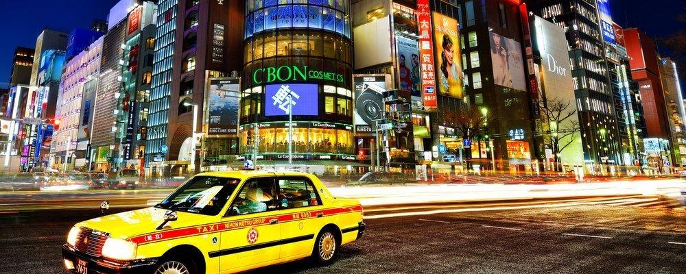 Как японские автомобили завоевали мировые рынки? История японского автомобилестроения