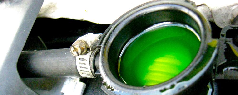 Имеет ли значение цвет охлаждающей жидкости?