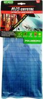 Салфетка микрофибра AVS MF-6023 (35х40см) (1шт) (полировка деликатных поверхностей)