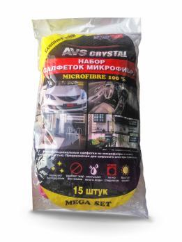 Набор салфеток экономичный для комплексной очистки AVS MF-6119 (15шт, 30х30см)