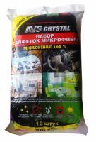 Набор салфеток увеличенного размера AVS MF-6123 (12 шт, 35х40см)