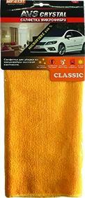 Салфетка микрофибра для уборки, высокой плотности AVS MF-6131 (35х40см) (1шт)
