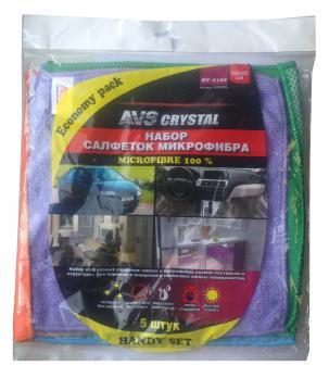 Набор салфеток для любых поверхностей AVS MF-6145 (5 разных, 25х25см)