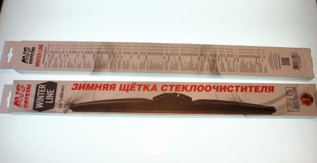 Зимняя щетка стеклоочистителя AVS Winter Line WB-18 (45см)