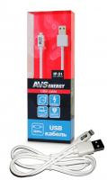 Кабель AVS для iPhone 5/6/7/8/X (1м) IP-51