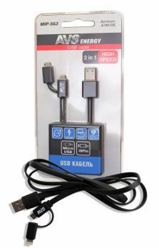 Кабель AVS для iPhone 5/6/7/8/X + micro USB (1м) MIP-563 (блистер)