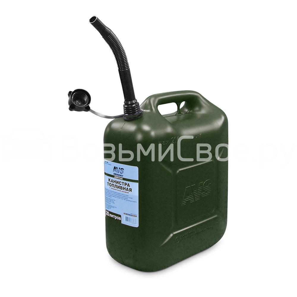Канистра для топлива (пластик) 20л (тёмно-зелёная) AVS TPK-Z 20