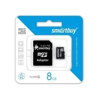 Карта памяти  MicroSD  8GB  Smart Buy Class 10 +SD адаптер