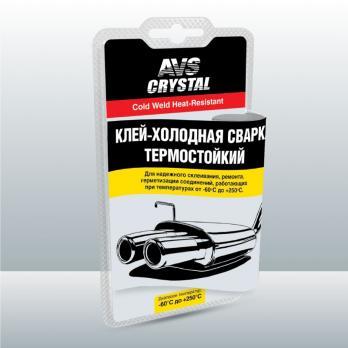 Холодная сварка термостойкая (глушитель) 55 г AVS AVK-109