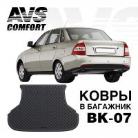 Коврик в багажник 3D Lada Priora SD/WАG AVS BK-07