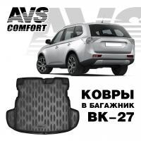 Коврик в багажник 3D Mitsubishi Outlander (в т.ч. XL) (2012-) AVS BK-27