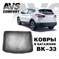 Коврик в багажник 3D Nissan Qashqai II (2014-) AVS BK-33