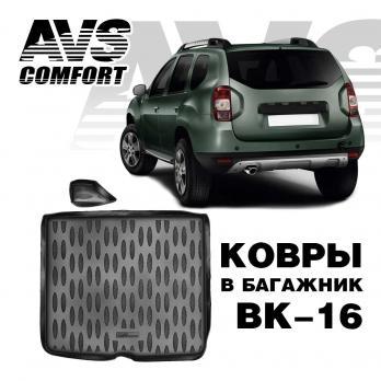 Коврик в багажник 3D Renault Duster 4WD (2011-) (1 карман) AVS BK-16