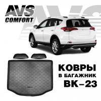 Коврик в багажник 3D Toyota RAV4 (2013-) (2 кармана, полноразмерная запаска) AVS BK-23