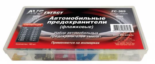 """Набор предохранителей AVS FC-369 BOX мини"""" (180 шт)"""""""