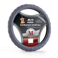 Оплетка на руль (нат. кожа) AVS GL-165M-GR (размер M, серый)