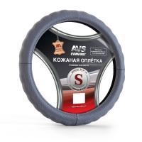 Оплетка на руль (нат. кожа) AVS GL-165S-GR (размер S, серый)