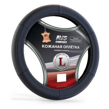 Оплетка на руль (нат. кожа) AVS GL-200L-B (размер L, черный)