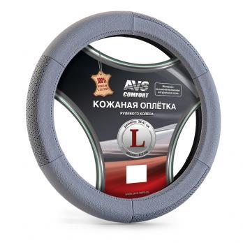Оплетка на руль (нат. кожа) AVS GL-200L-GR (размер L, серый)