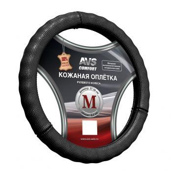 Оплетка на руль (нат. кожа) AVS GL-296M-B (размер M, черный)