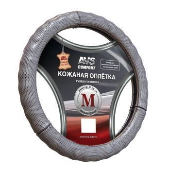 Оплетка на руль (нат. кожа) AVS GL-296M-GR (размер M, серый)