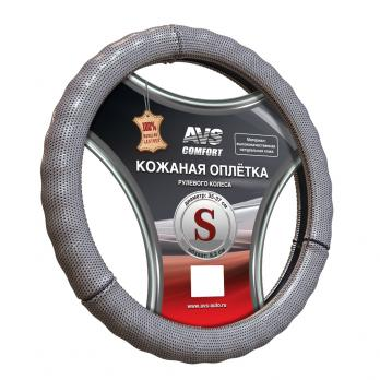 Оплетка на руль (нат. кожа) AVS GL-296S-GR (размер S, серый)