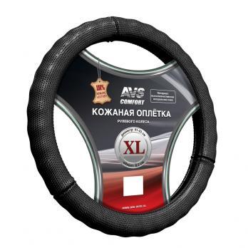 Оплетка на руль (нат. кожа) AVS GL-296XL-B (размер XL, черный)