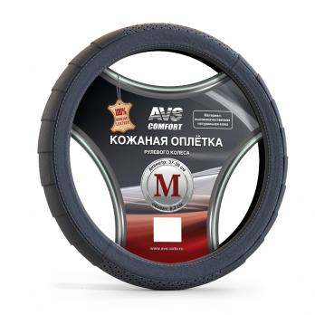Оплетка на руль (нат. кожа) AVS GL-370M-B (размер M, черный)