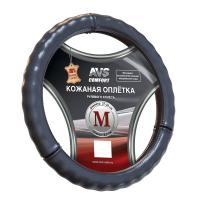 Оплетка на руль (нат. кожа) AVS GL-665M-B (размер M, черный)