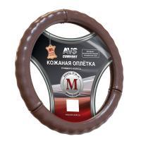 Оплетка на руль (нат. кожа) AVS GL-665M-BR (размер M, коричневый)