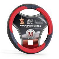 Оплетка на руль (нат. кожа) AVS GL-910M-BRD (размер M, черный-красный)