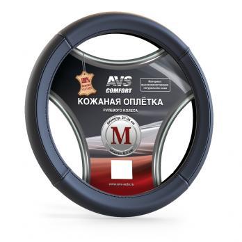 Оплетка на руль (нат. кожа) AVS GL-920M-B (размер M, черный)