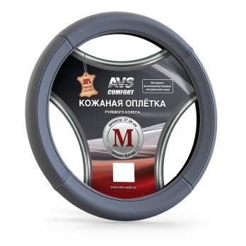 Оплетка на руль (нат. кожа) AVS GL-920M-GR (размер M, серый)
