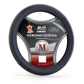 Оплетка на руль (нат. кожа) AVS GL-930M-B (размер M, черный)