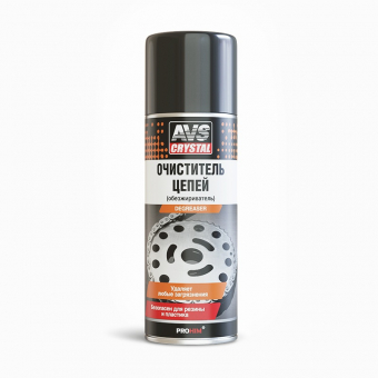 Очиститель цепей (Универсальный обезжириватель) 520 мл (аэрозоль) AVS AVK-039
