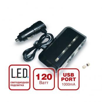 Разветвитель прикуривателя 12/24V (на 2 выхода + USB) AVS CS212U