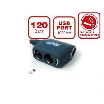 Разветвитель прикуривателя 12/24V (на 3 выхода + USB) AVS CS311U