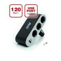 Разветвитель прикуривателя 12/24V (на 3 выхода + USB) AVS CS312U