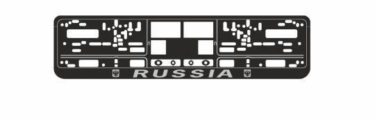 """Рамка под номерной знак книжка, рельеф Russia"""" (чёрный, серебро) AVS RN-08"""""""