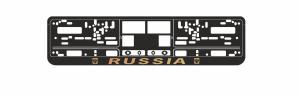 """Рамка под номерной знак книжка, рельеф Russia"""" (чёрный, золото) AVS RN-09"""""""