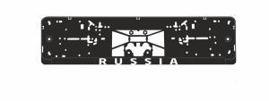 """Рамка под номерной знак нижняя защёлка, шелкография Russia"""" (чёрная, белая) AVS RN-06"""""""