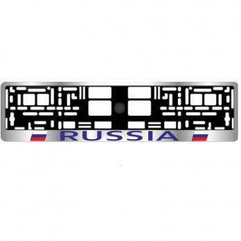 "Рамка под номерной знак Russia"" (хром, синий) AVS RN-02"""
