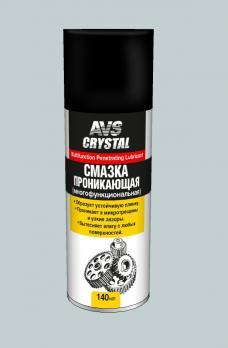 Смазка многофункциональная проникающая 140 мл (аэрозоль) AVS AVK-159
