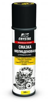 Смазка универсальная молибденовая 335 мл (аэрозоль) AVS AVK-140