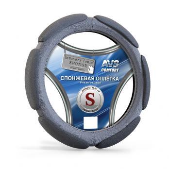 Спонжевая оплетка руля AVS SP-426S-GR ( размер S, серый)