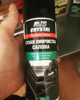 Сухая химчистка пенная (аэрозоль) 520 мл AVS AVK-030