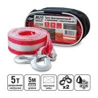 Трос буксировочный с крюками AVS LT-5000 (5т. 5м.) в сумке