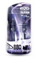 """Газонаполненные лампы EVO Alfas"""" +130% / 4300K / H27 (880) комплект 2 шт"""""""