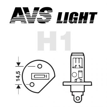 Лампа галогенная AVS ATLAS BOX /5000К/ H1.12V.55W (1 шт.)