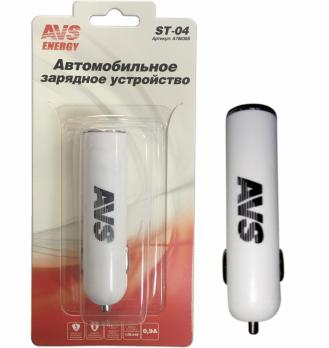 Автомобильное зарядное устройство USB (1 порт) AVS ST-04 (0.9А)